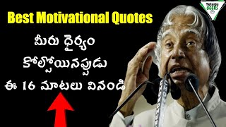 16 Life Changing Inspirational Quotes | Heart Touching Motivational Video For Success In Life