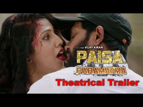 paisa-paramatma-movie-theatrical-trailer