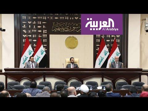 العرب اليوم - شاهد: محلل عراقي ينتقد اجتماع مجلس النواب عند مقتل سليماني