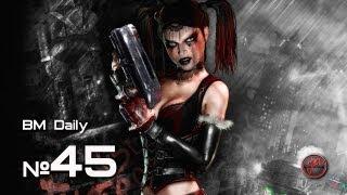 Лучшая игровая передача «Видеомания Daily» - 25 апреля 2012