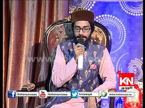 Tilawat Hafiz Arslan ansari