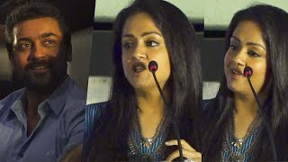 I  Love You Suriya !!  Jyothika Emotional | Jyothika Latest Speech | Karthi | Thambi Audio Launch