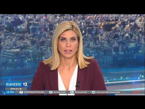 Kορονοϊός | Σε Lockdown απο σήμερα η χώρα | 07/11/2020 | ΕΡΤ