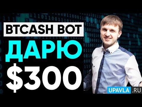 Выиграть деньги в интернете казино без вложений