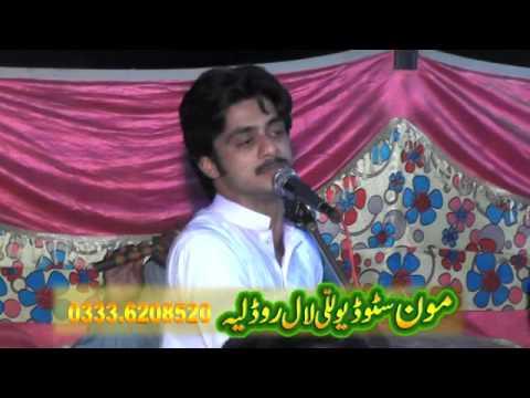 Logi Band Kamre Wach Singer Muhammad Basit Naeemi New Shadi Program