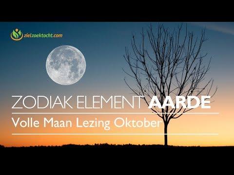 OKTOBER VOLLE MAAN LEZING - AARDE ZODIAK ELEMENT - STIER | MAAGD | STEENBOK