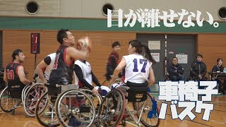 [LAKE SHIGA]vs[SEASIRS]1st&2nd period【燃えろ車椅子バスケ】