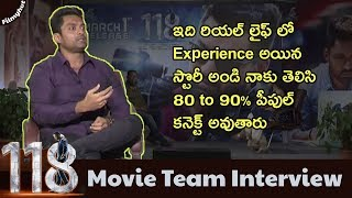 Kalyan Ram about 118 Movie | 118 Team Special Interview |
