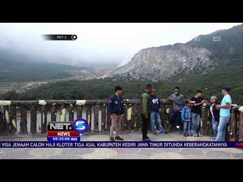 Pemandian Air Panas di Cianjur - NET5