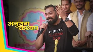 <b>Anurag Kashyap </b>talking About His Films & Life  Lallantop Adda  Sahitya Aajtak