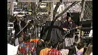 True Reflections - Dave Matthews Band - Van Ripers 1992