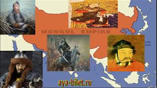 Судьба и характер сыновей Чингисхана. Джучи, Чагатай, Угедей, Тулуй