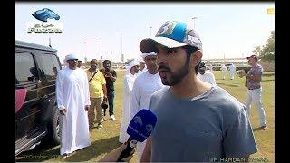 sheikh hamdan interview 2018 - मुफ्त ऑनलाइन