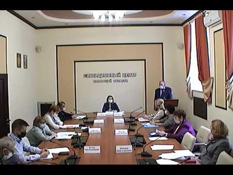 Аттестация руководителей государственных образовательных организаций 11.11.2020 года