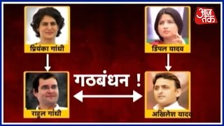 Priyanka Gandhi Dimple Yadav To Play Key Role In CongressSP Alliance