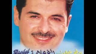 تحميل اغاني مجانا الحب خالد راغب علامة
