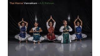Thai Mannai Vanakkam || Kalaivani Academy || A.R. Rahman