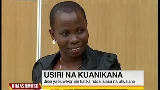 Jinsi ya kuweka siri katika Ndoa, Saisa na Uhusiano   Kimasomaso