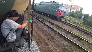 Трейнхоп; Ручьи - Геройская