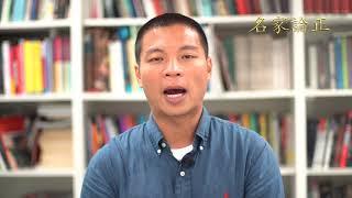 呂秉權:林鄭月娥愚蠢的打臉習近平和加深中港矛盾未來肯定被算帳
