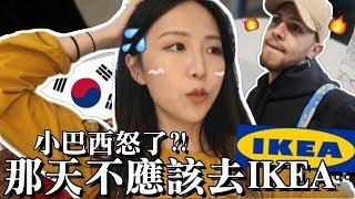 [韓國VLOG] 我們第一次去韓國IKEA!! 跟香港有甚麼不同? 小巴西怒了!! |Lizzy Daily