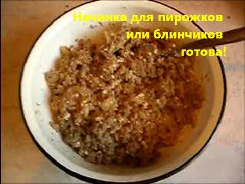 Печень лечение печени народными средствами и методом народной медицины