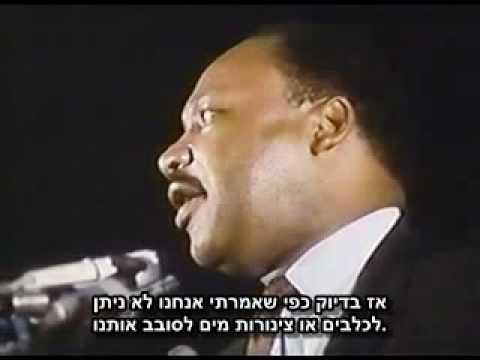 מרטין לותר קינג - הנאום האחרון (תורגם)