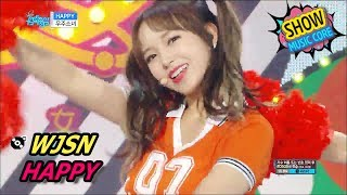 [Comeback Stage] WJSN - Miracle+HAPPY, 우주소녀 - 기적 같은 아이 +해피Show Music core 20170610