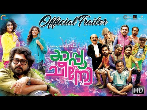 Cappuccino Malayalam Movie Trailer