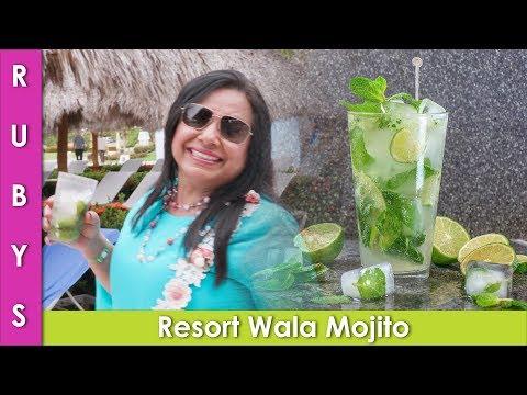 , title : 'Mojito Sparkling Light & Refreshing Mint & Lime Drink Recipe in Urdu Hindi - RKK'