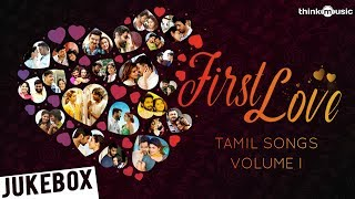 First Love Songs (Volume 1) - Tamil | Audio Jukebox