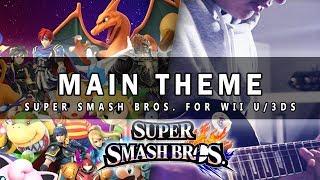 smash bros for wii u theme - मुफ्त ऑनलाइन वीडियो