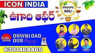ఈ చిన్న వీడియో చాలా మంది చిరునవ్వుకు కారణమవుతుంది... | 6301468465 | Download ICON INDIA App