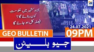 Geo Bulletin 09 PM | 24th July 2021