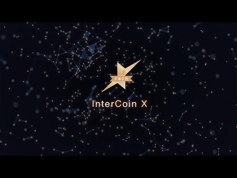 【活動紀錄】  IBCX高峰會