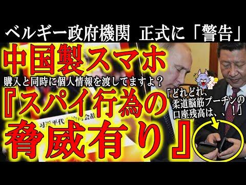 youtube-社会・政治・ビジネス記事2021/08/01 12:19:49
