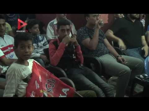 ردود فعل جماهير الأهلي والزمالك على أهداف مباراة القمة