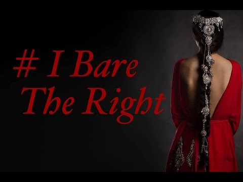 I Bare The Right: To Marry For Love