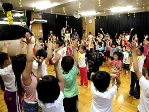 Nagoyashikaminoike Nursery School