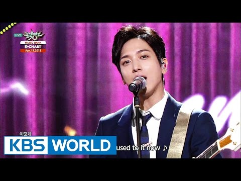 CNBLUE - You're So Fine (이렇게 예뻤나) [Music Bank K-Chart #1 / 2016.04.15]