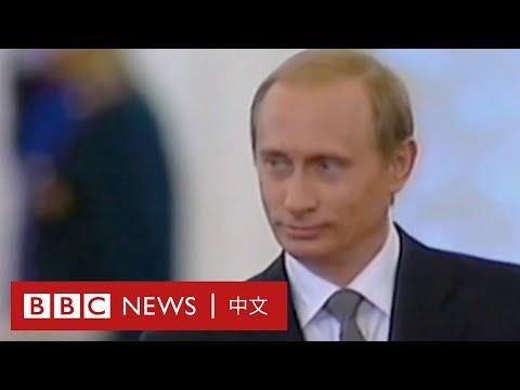 俄羅斯總統普丁的生涯軌跡