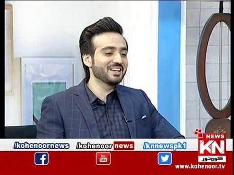 Good Morning With Dr Ejaz Waris 12 April 2021 | Kohenoor News Pakistan