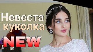 Богатая чеченская свадьба 2017. Как же все красиво❤❤