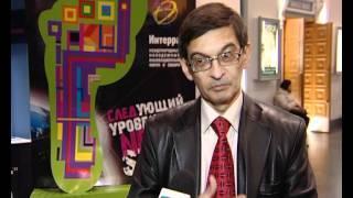 Итоги Интерры-2011
