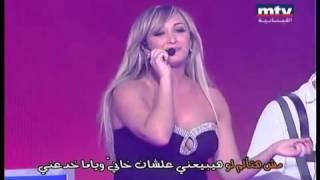 اغاني حصرية .رجاء قصابني حال الدنيا كلمات-عوض بدوى لحن-وليد سعد تحميل MP3