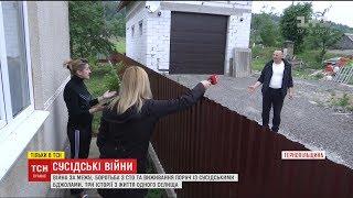 Сусідські війни на Тернопільщині перетворила кумів на затятих ворогів