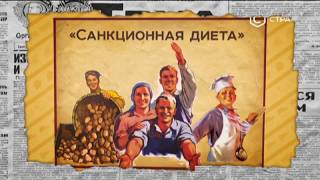 Как Госдеп США без боя лучший русский танк подорвал - Антизомби, 08.12.2017