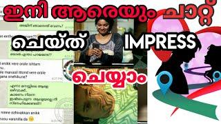 ആരെയും ഈസിയായി ചാറ്റ് ചെയ്ത് വളക്കാം|How to text your crush | Malayalam |Tips