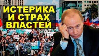 Кремль сам себя загнал в ловушку