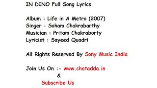 IN DINO Full Song Lyrics Movie - Life In A Metro   - YouTube